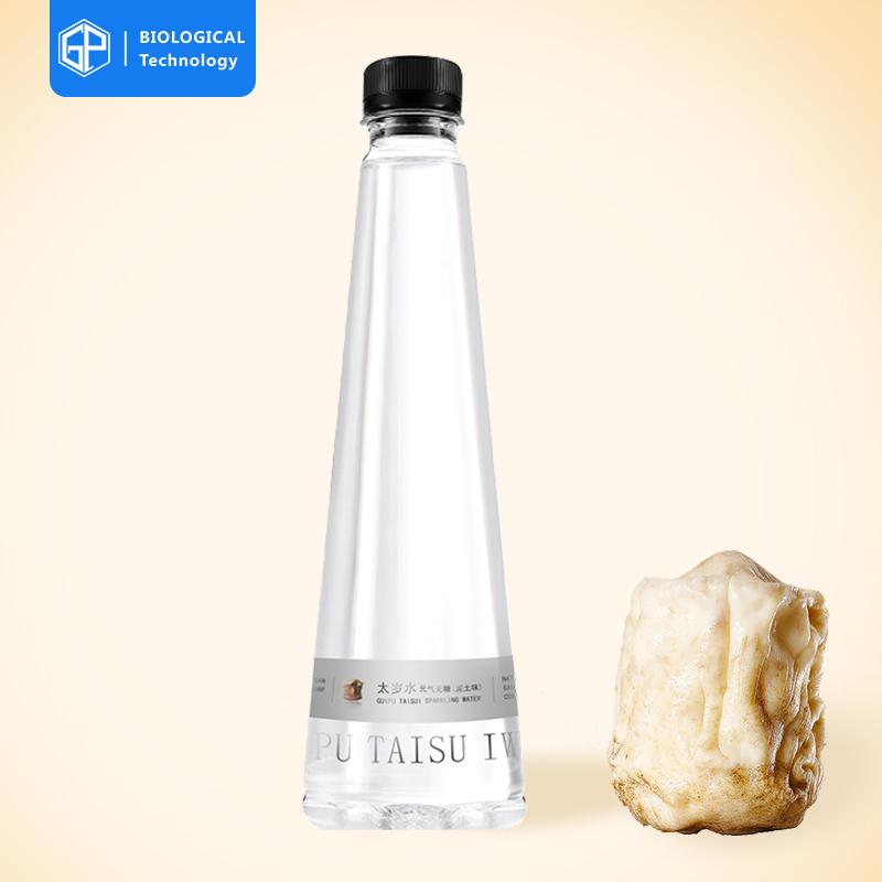 归朴太岁水 瓶装直饮水(零售款)