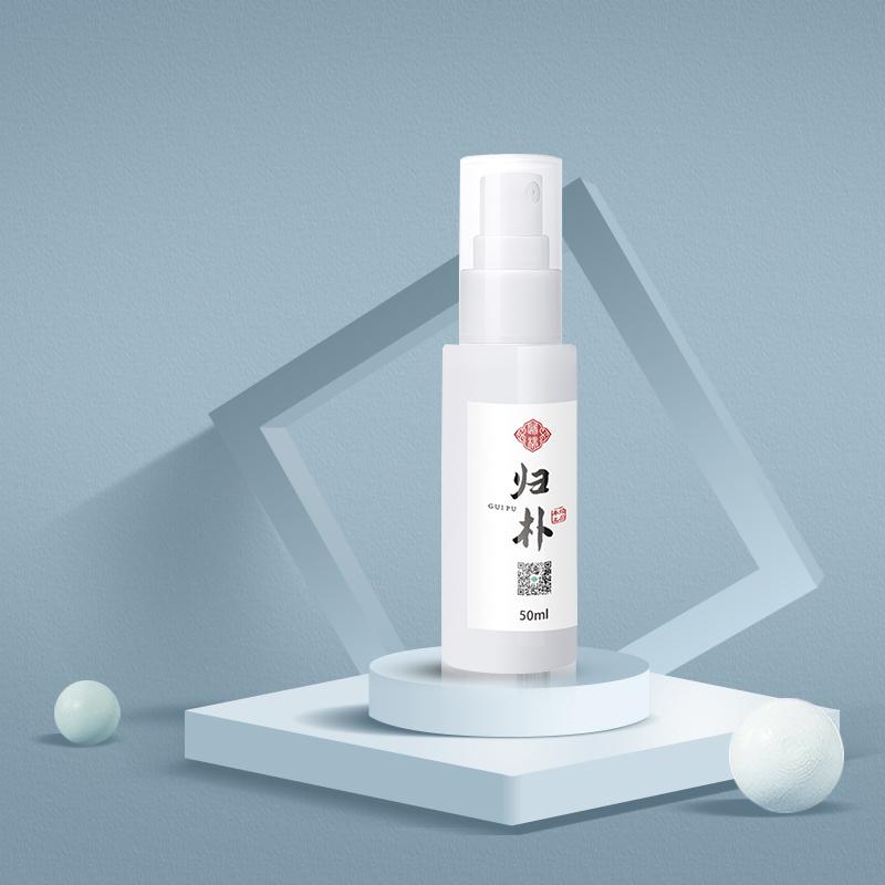 太岁护肤水-补水修复屏障抗衰淡斑化妆喷雾