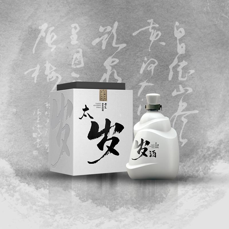 太岁白酒珍藏小酌原浆500ml/瓶装 礼盒装 送礼高档